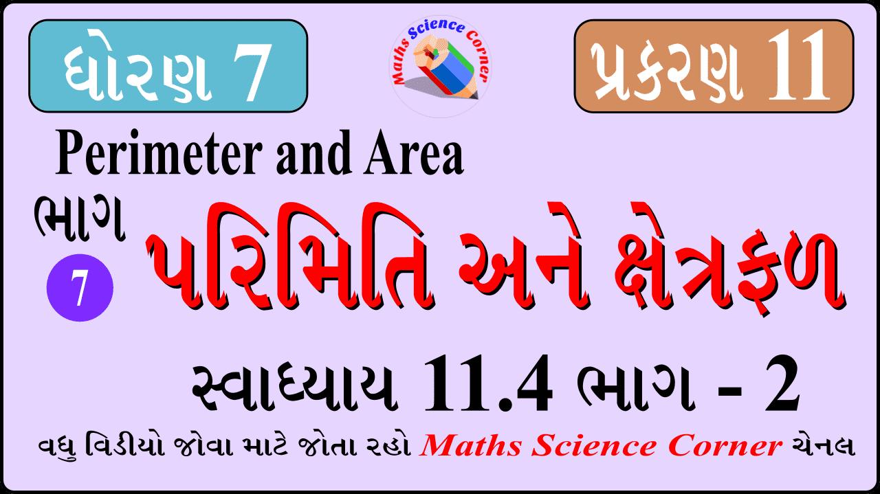 Maths Std 7 Ch 11 Ex 11.4 Part 2 Video