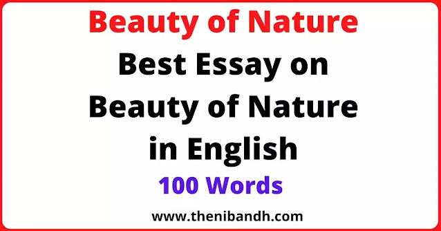 Beauty of Nature text image in English