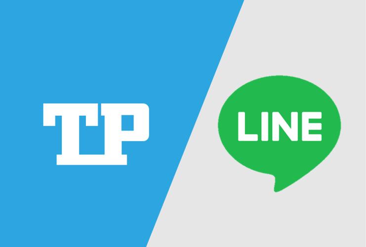 TP辦公通 vs. Line 深度分析比較。企業溝通協作工具需具備哪些條件?