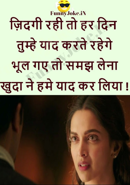 Sad hindi shayari on dosti,