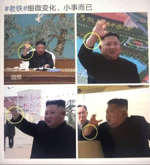Ini Deretan Kejanggalan Fhoto Kim Jong-un Palsu, Yang dibeberkan Oleh Aktivis China