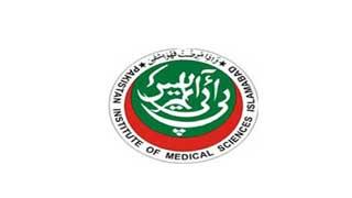 Pakistan Institute of Medical Sciences PIMS logo