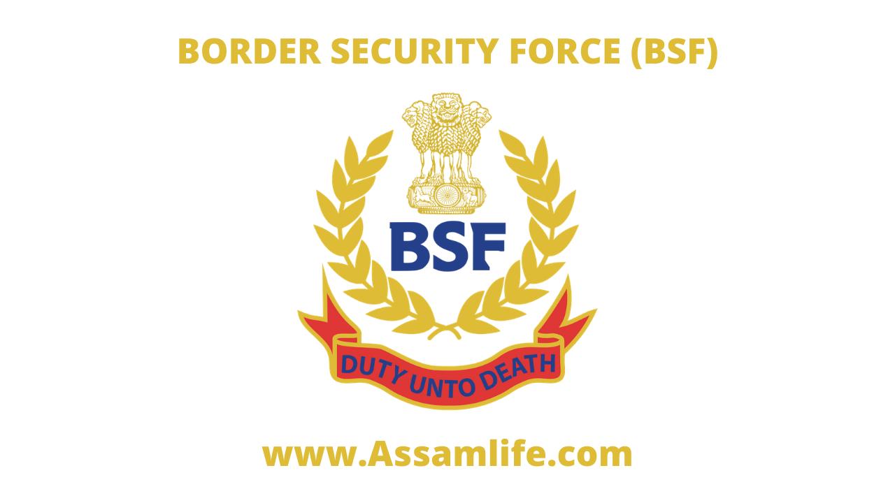 BSF Recruitment 2020 || Apply Offline