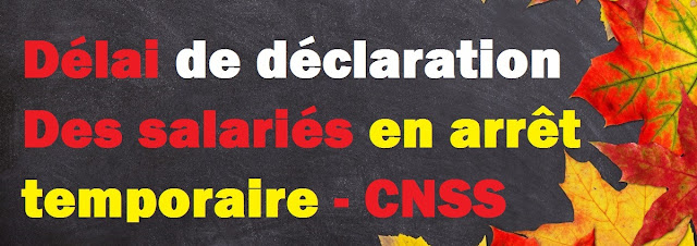 declaration des salaries arrêt temporaire au cnss derriere délai