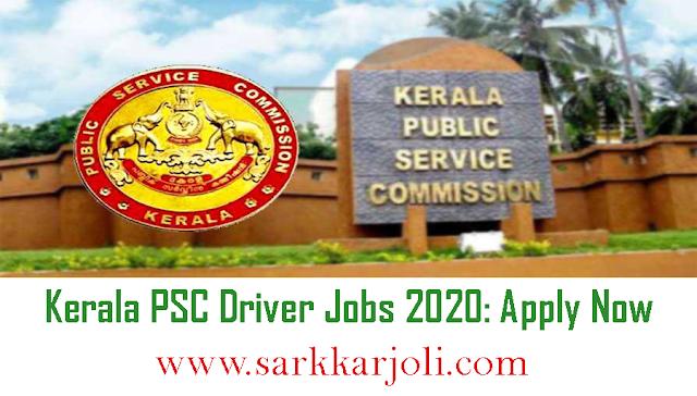 Kerala PSC Driver Notification 2020: Apply Online
