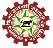 YDCC Bank Bharti 2021