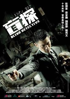 Blind Detective คมเพชฌฆาต ล่าพลิกเมือง (2013)
