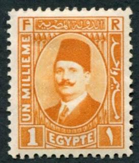 Egypt 1927 King Fuad