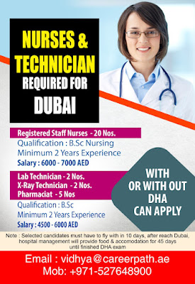 Required Nurses and Technicians for Dubai