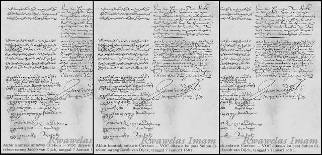 Perjanjian Cirebon-VOC Belanda 7 Januari 1681
