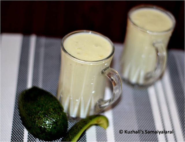 AVACADO SMOOTHIE WITH BANANA/ AVACADO BANANA SMOOTHIE (BUTTER FRUIT BANANA MILKSHAKE