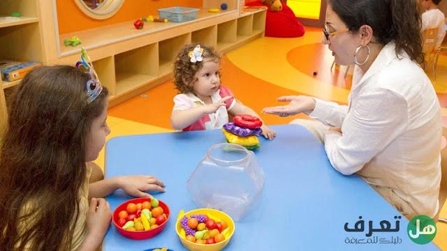 هل تعرف الاستراتيجيات الاساسية لتنمية مهارات الأطفال ؟