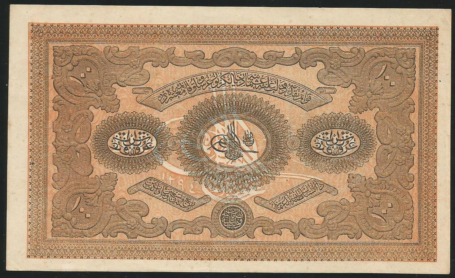 Turkey banknotes Ottoman Empire 100 Kuruş bank note 1877