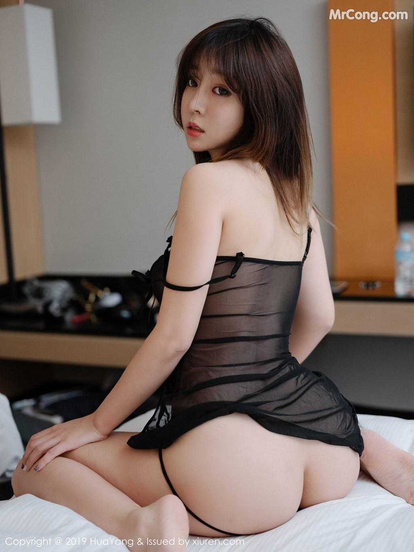 Image HuaYang-2019-04-12-Vol.130-Wang-Yu-Chun-MrCong.com-001 in post HuaYang 2019-04-12 Vol.130: Wang Yu Chun (王雨纯) (47 ảnh)