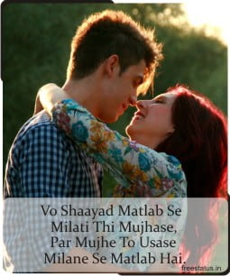 Top-30-Best-2-Line-Romantic-Shaayari-In-Hindi