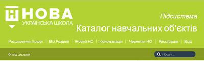 http://nus.mastak.org.ua/overview.html