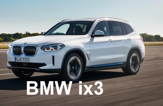 سيارة بي أم بليو BMW IX3 الكهربائية