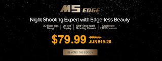 عرض وتخفيض على الهاتف الرائع Leagoo M5 Edge من GEARBEST