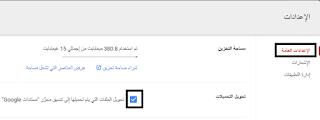 كيفية تحويل الصوره الى نص قابل للتعديل بالعربية و بدون برنامج
