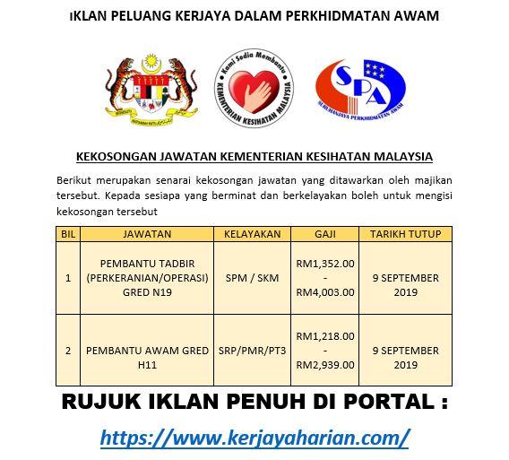 Kemaskini Jawatan Kosong Pembantu Tadbir Gred N19 Pembantu Awam Gred H11 Di Kementerian Kesihatan Malaysia Kkm Ambilan September 2019 Kerjaya Harian