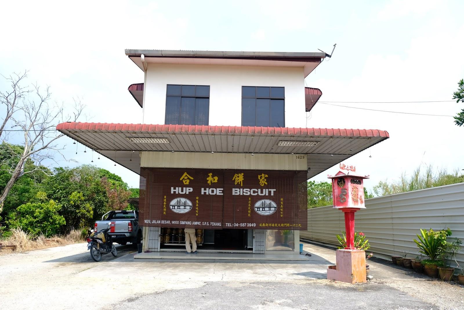 Hup Hoe Biscuit at Simpang Ampat, Penang