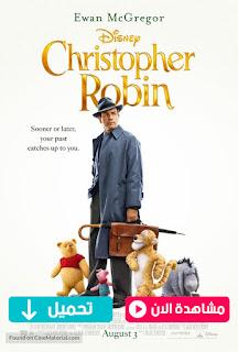 مشاهدة وتحميل فيلم Christopher Robin 2018 مترجم عربي