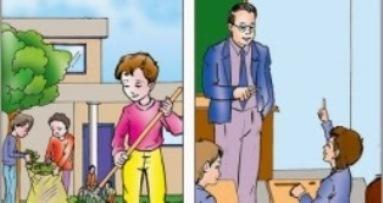 الحقوق والواجبات في الحياة المدرسية