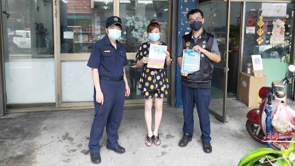 田中警察分局五國語言防疫宣導 移工免驚看攏無