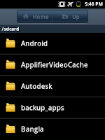 android-file-manager-screenshot