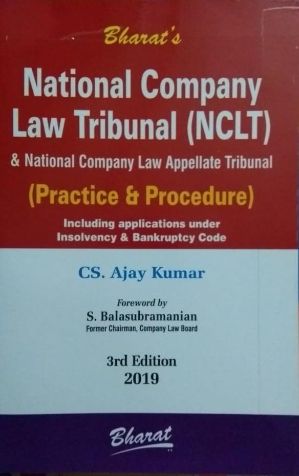 National company law tribunal book by cs Ajay kumar