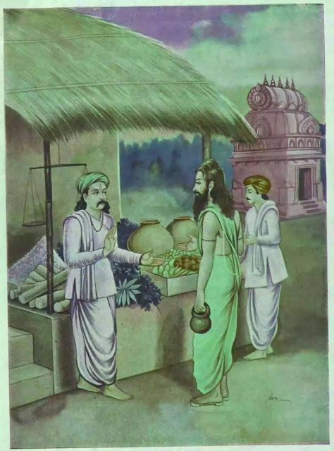 मूर्ख नाई Murkh Naai Hindi Kahani