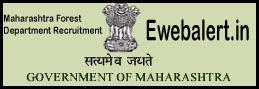 Maharashtra Forest Department Recruitment