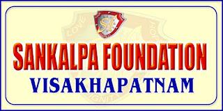 Sankalpa Foundation