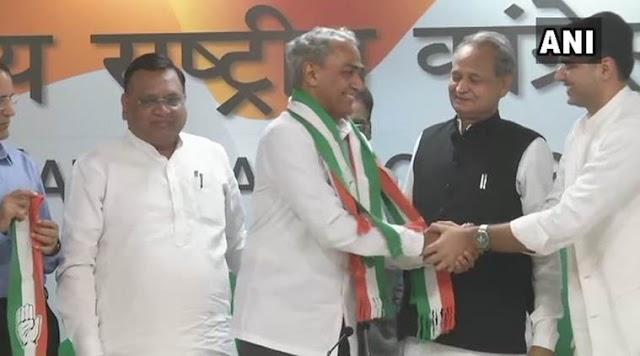 BJP ko laga jhatka, BJP MP hue congress mein shamil
