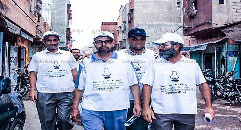 كورونا تضرب العديد من قادة وأعضاء ومستشاري البيجيدي بمراكش