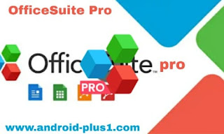 رابط تحميل وتنزيل Office Suite Pro + PDF apk المدفوع premium  اوفيس سويت برو مهكر مجانا من رابط مباشر للاندرويد