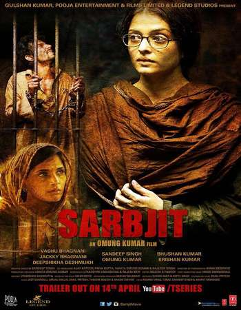 Poster Of Sarbjit 2016 Hindi 140MB BRRip HEVC Mobile ESubs Watch Online Free Download Worldfree4u