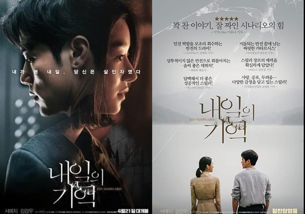 Recalled, Drama, Mystery, Thriller, K Movie, Movie Review by Rawlins, Rawlins GLAM, Rawlins Lifestyle