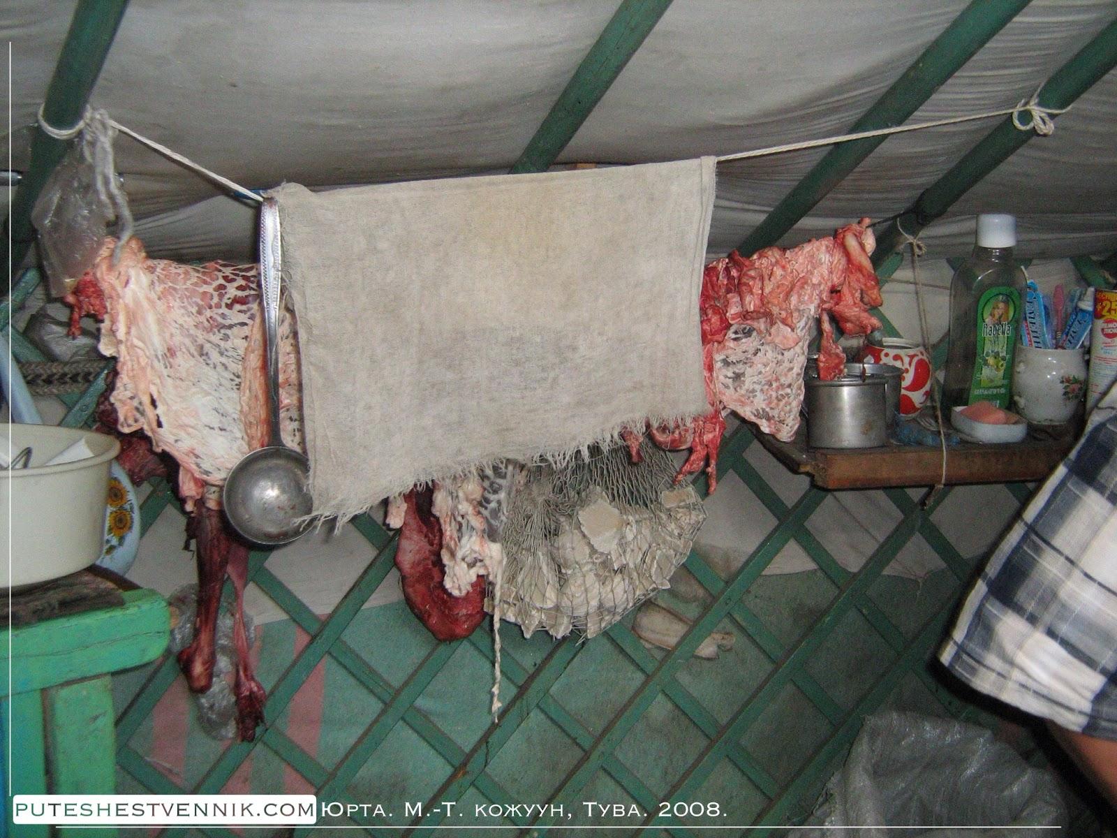 Кухонная утварь и мясные продукты в тувинской юрте