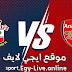 مشاهدة مباراة آرسنال وساوثهامتون بث مباشر ايجي لايف بتاريخ 16-12-2020 في الدوري الانجليزي
