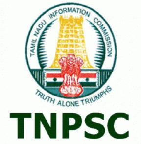 Tamil Nadu Public Service Commission TNPSC Recruitment