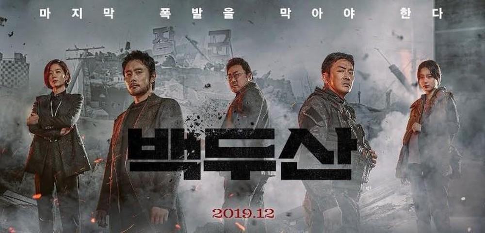 Phim đại thảm hoạ núi baekdu