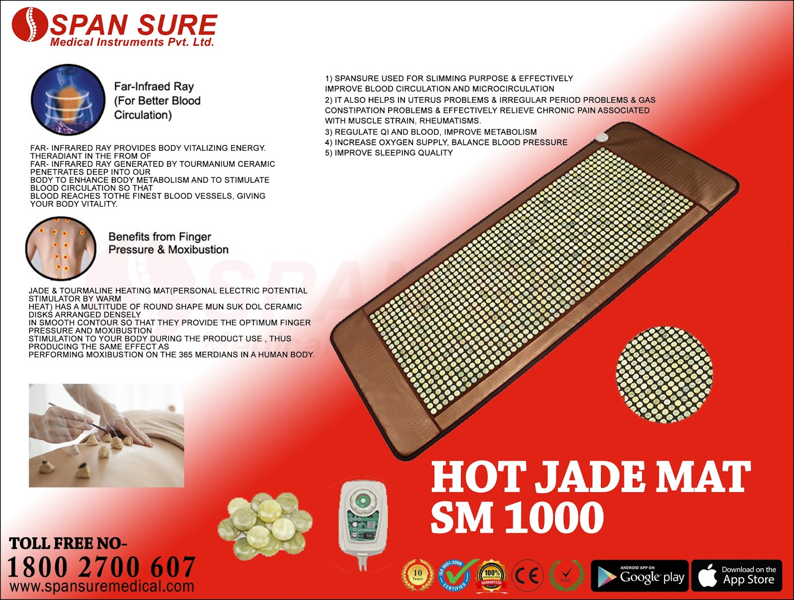 system prozn healthcare heating ltd jade crystal hyundai co shop mat view tourmaline mattress goods medical