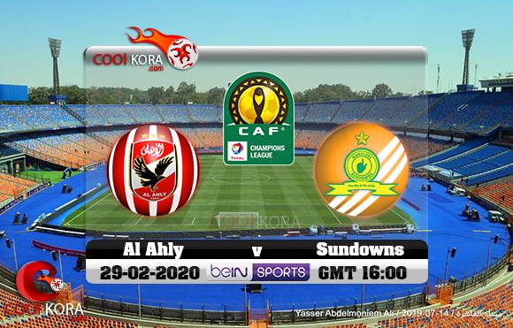 مشاهدة مباراة الأهلي وصن داونز اليوم 29-2-2020 دوري أبطال أفريقيا