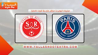 مشاهدة مباراة باريس سان جيرمان ضد ريمس 16-05-2021 في الدوري الفرنسي