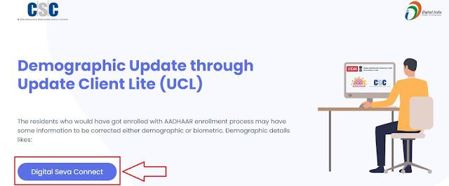 Aadhar Update Center