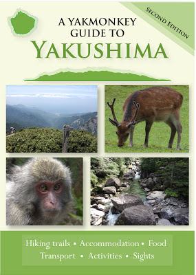 Yakushima A Yakumonkey Guide (2nd Edition)