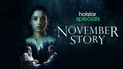 November Story 2021 Web Series Season 1 Free Download 480p