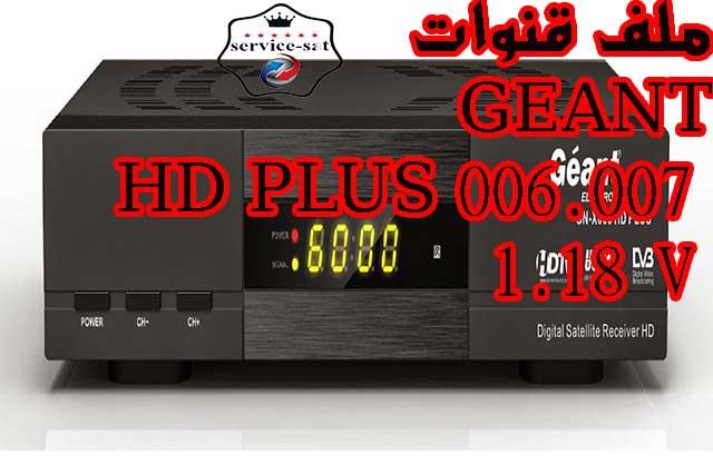 GEANT 006.007 HD PLUS V 1.18