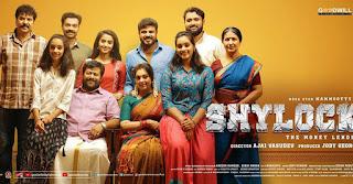 Shylock Malayalam Movie
